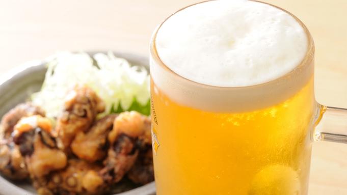 """◆ビール1杯付プラン◆「疲れた身体に染み込む〜!」ボリュームたっぷり夕食のお供に""""幸せ1杯""""♪"""