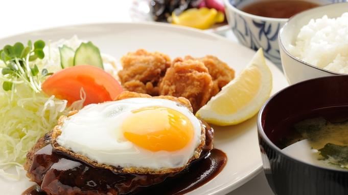 ◆日曜日前乗りプラン◇夕朝食◆<お酒・お水・栄養ドリンク>の中から一本プレゼント♪