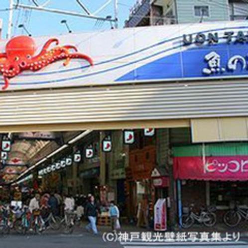 魚の棚商店街