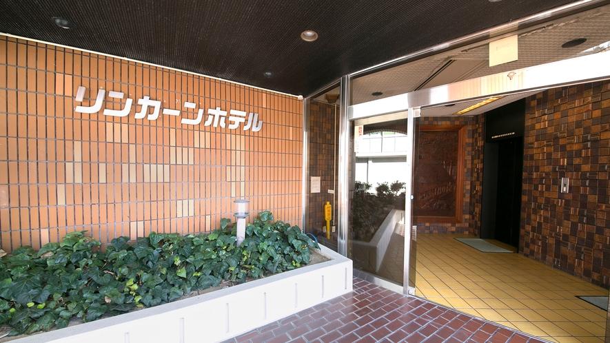 ★1F入口★