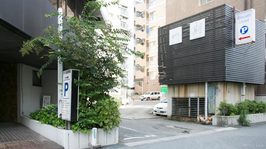★専用駐車場(入り口)★