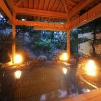庭園風呂(貸切風呂)