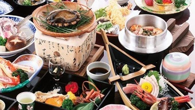 ◆【直前割】肉厚の天然活あわびを陶板焼きに!「豪華活あわび陶板焼き御膳」【夕朝食付】