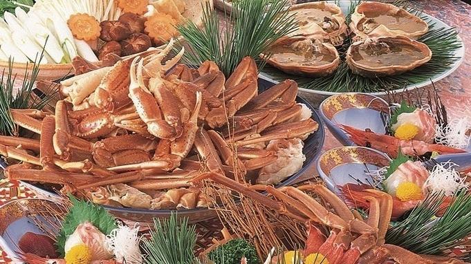 ◆【さき楽28】松葉ガニ尽くし!お造りから雑炊まで!「松葉ガニ」の豪華フルコース【夕朝食付】