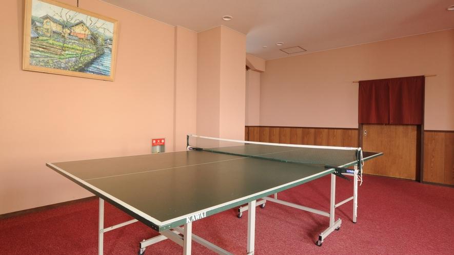 ◆館内には卓球台もございます。(詳しくはフロントまで)