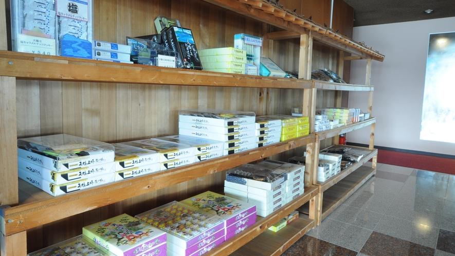 ◆フロント横にはお土産物もご用意しております。