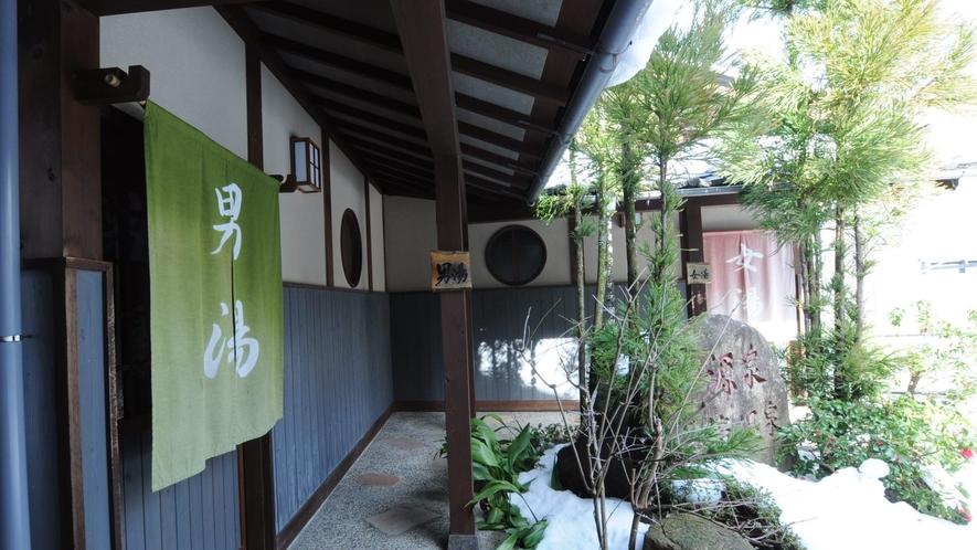 ◆風情漂う庭園露天風呂へ入り口