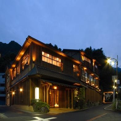 〓国産牛しゃぶしゃぶ〓 箱根旅行を、ちょっと贅沢に♪ ■貸切温泉30分付★朝・夕お部屋食■