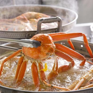 【越前蟹と会席】どちらも食べたい豪華コラボ◆冬の満月味くらべプラン