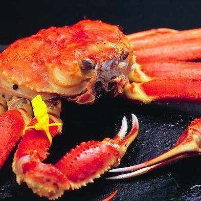 贅沢かにコース(かに刺し・ゆで蟹・焼き蟹)(※かに鍋なし)