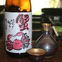 蟹至福 地酒