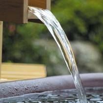 泉質はアルカリ性単純温泉