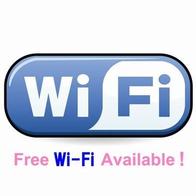 【最大12時間】Wi-fi完備 渋谷駅から徒歩7分 テレワークプラン