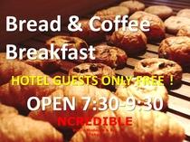 自家焙煎コーヒー&焼きたてパン無料サービス