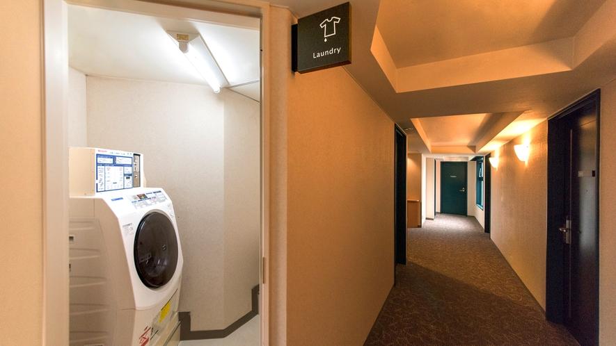 <サービス>長期滞在の強い味方コインランドリーがあるので連泊でも安心