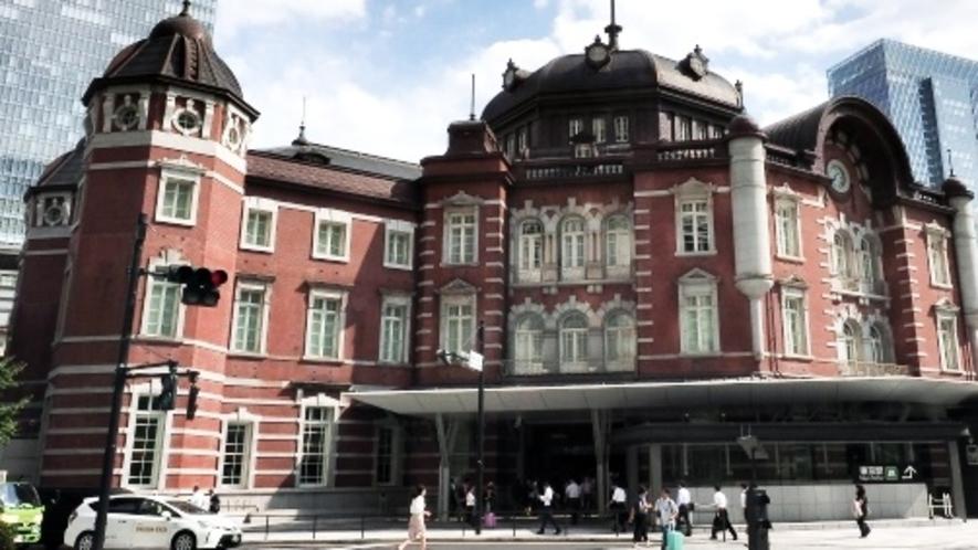 <周辺>東京駅(電車約5分)