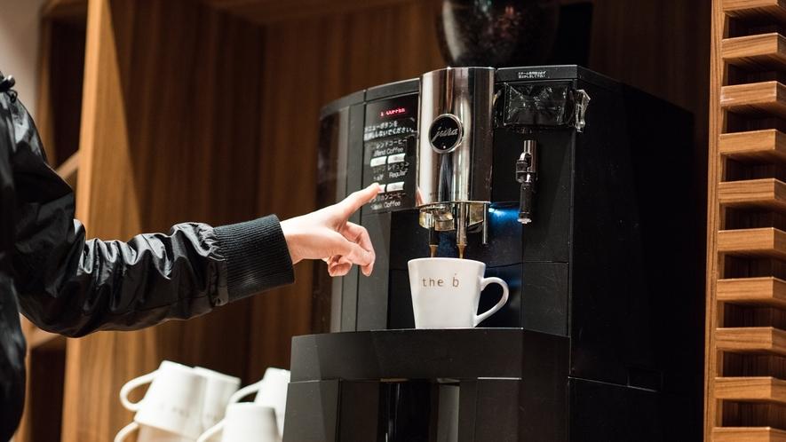 <サービス>全国のthe b ではロビーに本格的なエスプレッソマシンで淹れる上質コーヒーをご用意