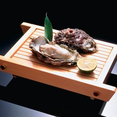 夢のコラボ実現!鳥取和牛と県産岩牡蠣の贅沢プラン