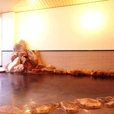 ◆朝食付き『鳥取温泉と和朝食を満喫』プラン