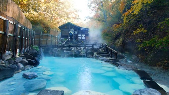 ★ZAOタイムセール★2人で≪最大 3,000円OFF≫!!蔵王温泉をお得に楽しみましょう!
