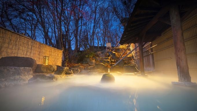 【グループにオススメ】ワンドリンク無料☆蔵王アクティビティの後は温泉でリフレッシュ!