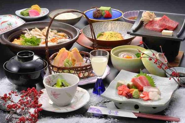 【山形県民限定】お得に蔵王牛陶板華彩会席料理 春から冬旅キャンペーン!
