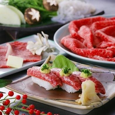 【蔵王牛至福プラン】◆しゃぶしゃぶ、牛握り&陶板焼きステーキ【巡るたび、出会う旅。東北】