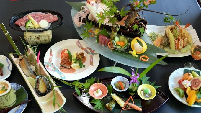 ◆【わたらせ温泉30周年記念〜プレミアムプラン〜】総料理長厳選食材を堪能≪極上の極み会席≫