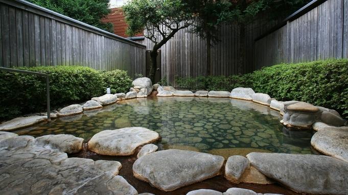 ◆【一人旅応援プラン!】ひとりで贅沢に☆西日本最大級の露天風呂をとことん堪能◎〜松《夕朝食付》