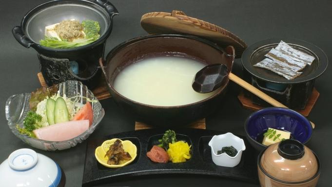 ◆【直前割】源泉かけ流しの大露天風呂をとことん堪能!朝は地元の素材を使った和定食【朝食付】