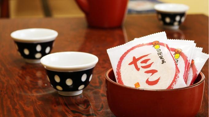 【ふぐ】贅沢な冬の味わい★本場の日間賀島でふぐを食らう!ふぐスタンダードコース♪