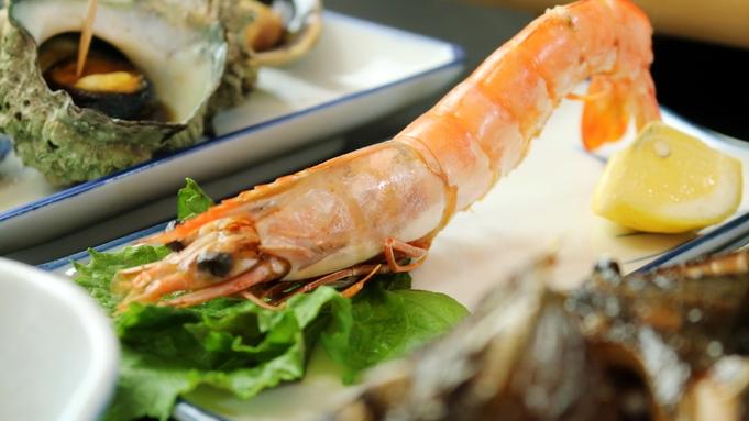 【リーズナブル】新鮮な魚介を味わう☆お得に泊まるヘルシープラン[1泊2食付]
