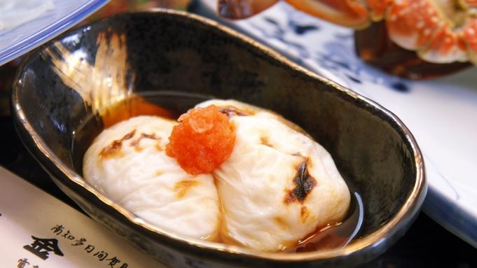 【個室食・貸切風呂】『白子』×『伊勢海老』×『海鮮会席』の贅沢ふぐコース☆-極kiwami-