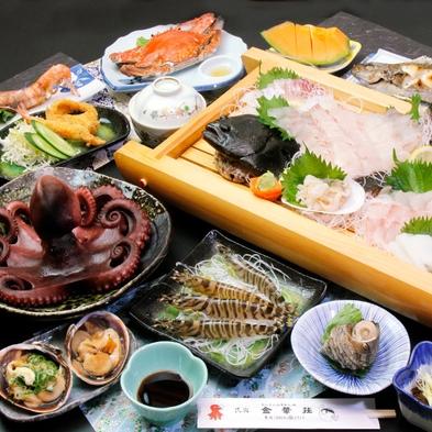 【名鉄海上観光船20%OFF】【個室食・貸切風呂】ボリューム満点!リーズナブル☆-想omoi-