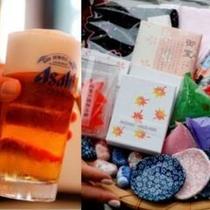 11月7日〜12月25日生中ビール1杯目100円と秋の京みやげ付き