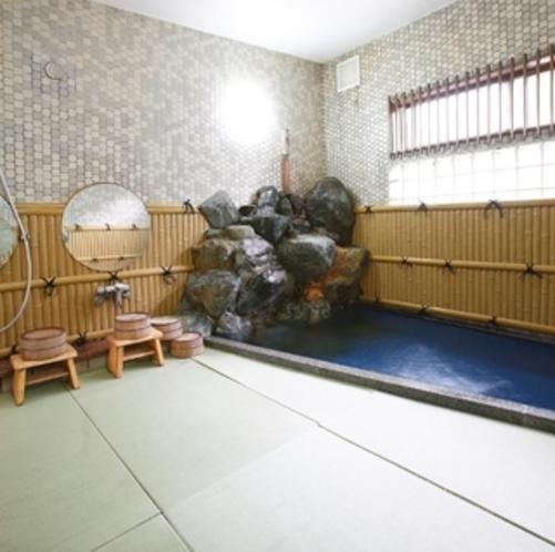 和みの湯☆洗い場畳敷き温泉☆夜は貸切無料