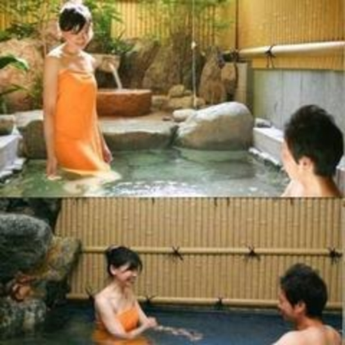 貸切温泉「まどかの湯」と和みの湯