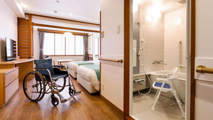 【ユニバーサルツイン】バス・トイレ別の構造で手すりを各所に用意、車椅子をご利用のお客様にもお勧めです