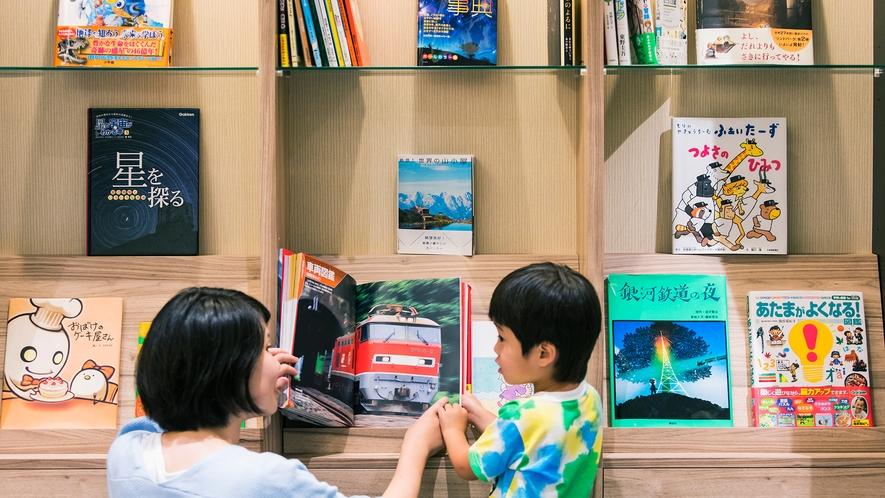 「のぐち文庫」にはお子様用絵本も取り揃えております