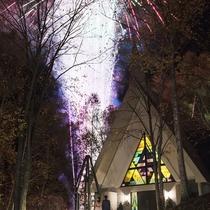【緑の森の教会】二人の門出を祝福する北湯沢スターマイン花火