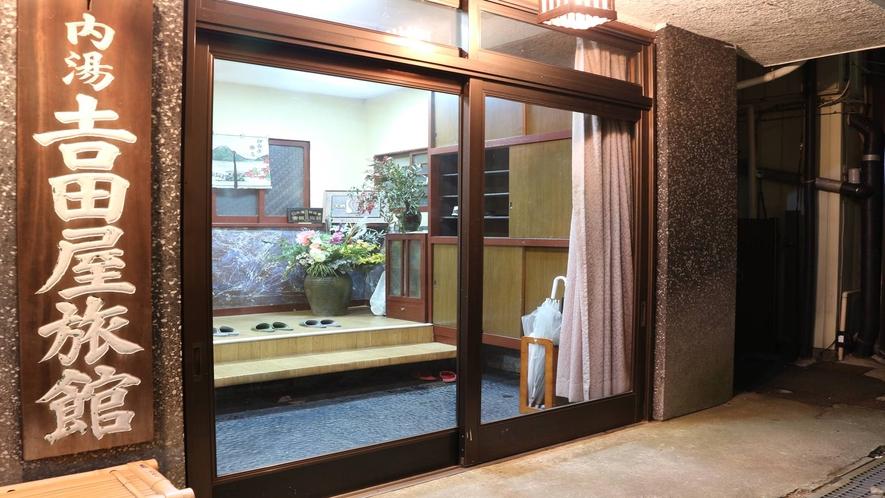 *[外観]湯治場の雰囲気を色濃く残した「明治初期創業の老舗旅館」