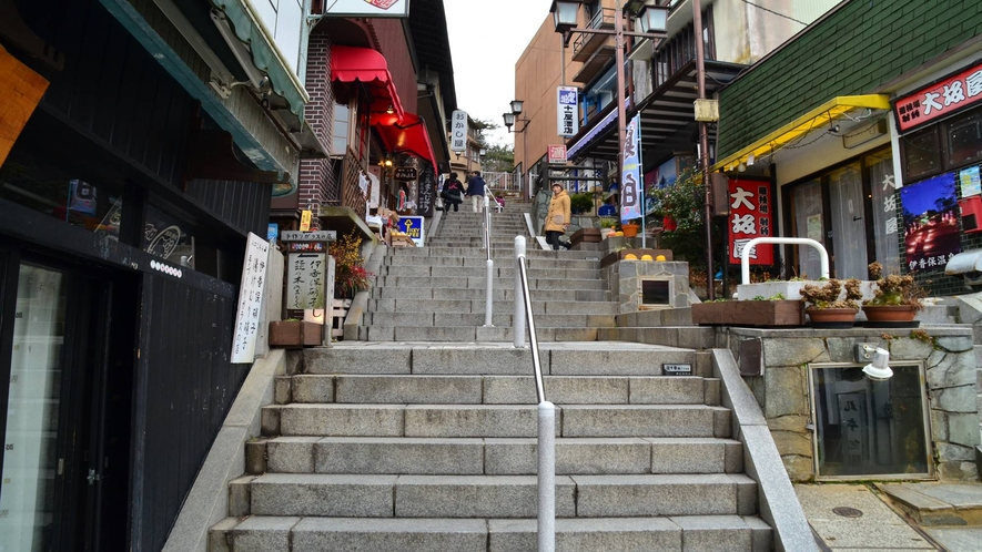 *[周辺/石段街]石段をはさんでお土産物屋や饅頭屋、遊戯場が並び温泉情緒たっぷり♪