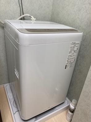 【夏秋旅セール】【全室無料洗濯機・無料平面駐車場】【全室バス・トイレ別】【連泊便利】