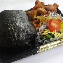 【おにぎり弁当】絶景を眺めながら、お弁当タイムをお楽しみください