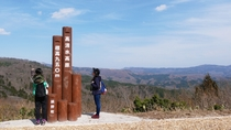 *【高清水トレイル】見晴らし抜群!中国山地の山並みを気軽にトレッキング