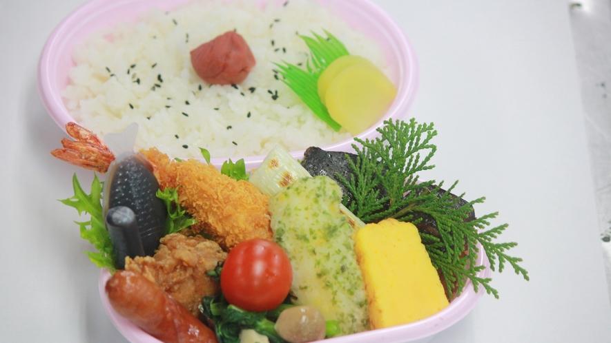 *【2段弁当】絶景を眺めながら、お弁当タイムをお楽しみください