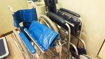 *【サービス】足のお悪いお客さまには、車いすをお貸出し致します