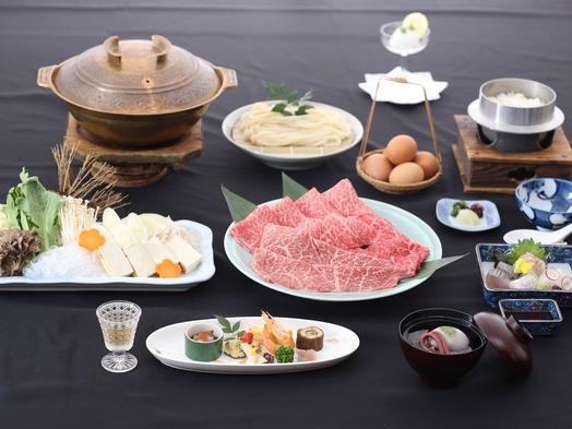 広島牛すき焼き懐石プラン