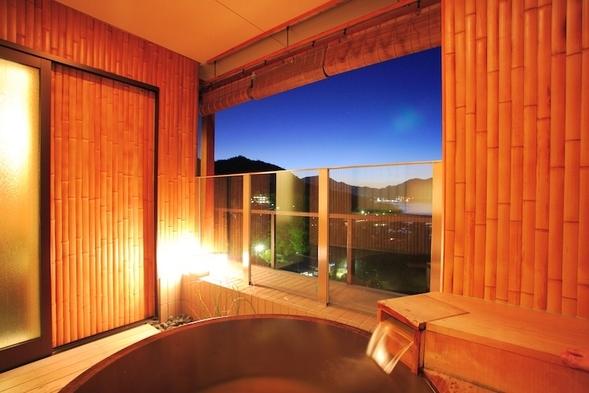 【素泊まり】露天風呂付客室で優雅なひととき(夕朝食なし)
