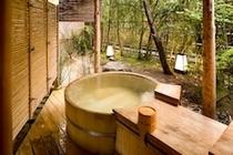 庭園側客室露天風呂